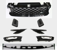 8Pcs For Land Rover Range Rover sport SVR 2014 2015 2016 2017 front grille side vent hood vent log lamp cover trim moulding kits(China)