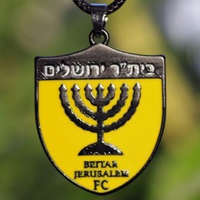10pcs Israel Football Club Necklace Pendant Beitar Yerushalayim Beitar Jerusalem Flag of the State Lions Capital Sports Fan(China)