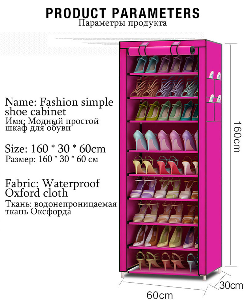 Multi-purpose Oxford Cloth Dustproof Waterproof Shoes Cabinet Shoes Racks 10 Layers 9 Grids Shoe Organizer Shelf Shoes Furniture 4