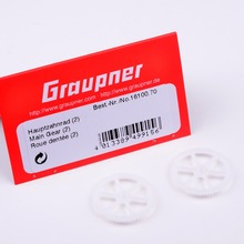 Graupner 2pcs Original Gear Wheel Copper Gear Set for 6 CH Remote Control Plane Flybarless helicopter HEIM 100 3D Micro Heli(China)