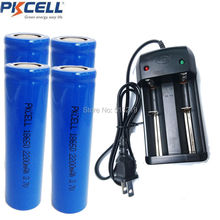4PC PKCELL ICR18650 2200mAh 3.7V Li-ion Rechargeable Battery Flat Top 2 slot charger 18650 14500 26650 batteries - Shenzhen Pkcell Co., Ltd. store