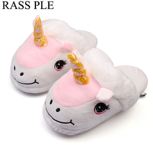 RASS PLE Adult 2017 Unicorn Slippers Chausson Licorne Indoor Home Slippers Sweat ,Non-Slip Breathable,Fluffy Shoes
