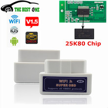 Super Mini Wifi ELM327 V1.5 OBD 2 II Car Diagnostic Tool OBD2 Scanner ELM 327 WI-FI OBDII Interface 1.5 For IOS & Android & PC