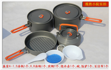 Outdoor Camping Pot+Non-stick+Kettle Pan Portable Cookware 4-5 Person Foldable Handle Aluminum Cookware Pinic Tableware Set