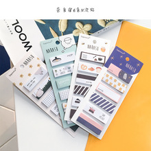New cute cartoon student school index bookmark memo pad for daily weekly planner notebooks,colorful candy note pad stationery(China)