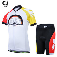 CHEJI Boys Cycling Jersey Breathable Mountain Clothing Short Sleeve Sport Clothes Kid MTB Bike Bicycle Cycling Jersey