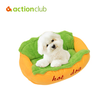 Actionclub Hot Sale Dog Beds Removable Soft Mat Breathable Pet Sofa PP Cotton House For Puppy Dog Products Small Beds for Cats