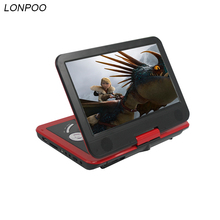 LONPOO 10.1 inch Portable DVD Player with TFT LCD Screen Multi media dvd player With Analog TV and game function DVD Player(China)