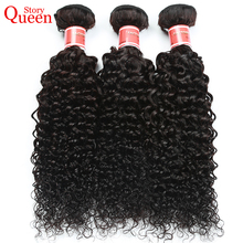 Brazilian Kinky Curly Hair Weave Human Hair Bundles Natural Color 10-28 Inch Queen Story Remy Hair Free Shipping