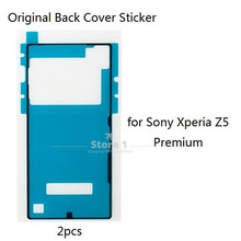 2pcs/Lot Original Waterproof Adhesive Tape for Sony Xperia Z5 Premium Glue Back Battery Cover Adhesive Sticker Replacement Parts