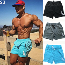 SJ 2017 Brand Men Shorts Acitve Cargo Workout Boxer Trunks Jogger Sweatpants Fitness Shorts Mens Beach Board Shorts Gay Bottoms