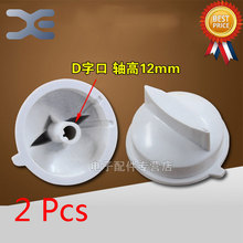2Pcs Microwave Oven Timer Oven Knob Shaft Height 12mm For Midea Microwave Spare Parts(China)