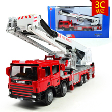 KAIDIWEI Engineering Vehicle 1:50 Scale Ascend Fire Engine Truck Diecast Alloy Metal Flashing Pull Back Car Model Kids Toy