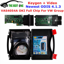 2017 Newest ODIS V4.13 VAS5054A With Keygen OKI Full Chip VAS5054 VAS 5054A Bluetooth USB Support UDS/CAN/K-Line Free Shipping(China)