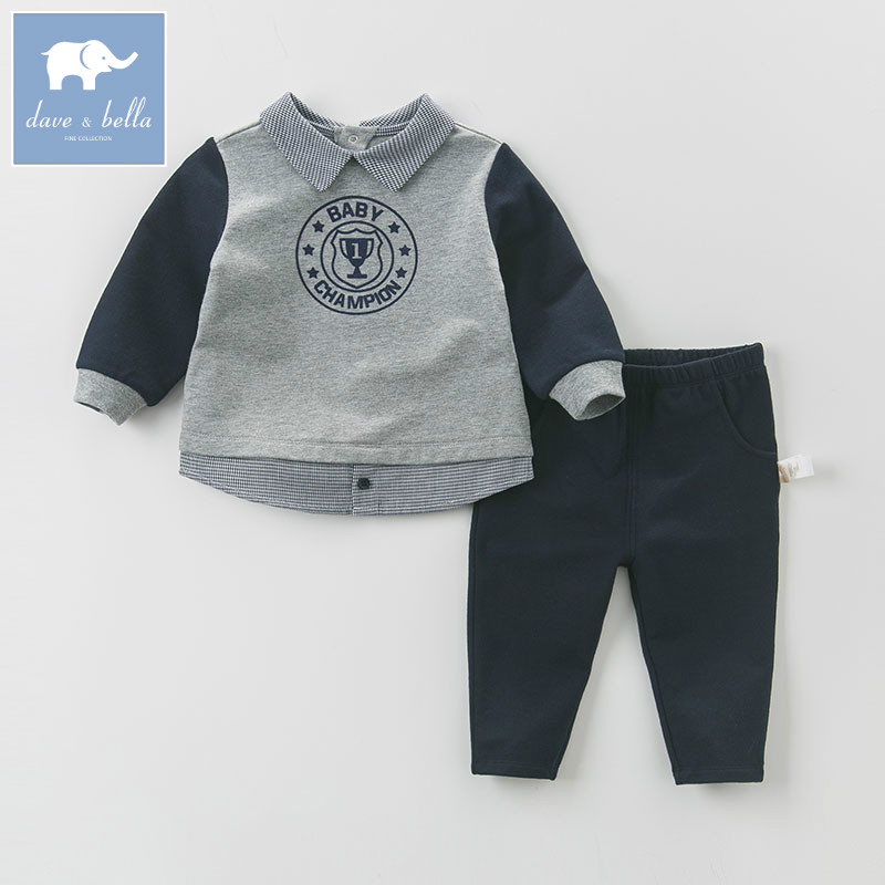 DB5478 dave bella autumn infant boys Active clothing sets children suit high toddle outfits Clothing Suits<br>