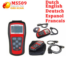 MaxiScan MS509 OBDII/EOBD Scanner for US, European & Asian vehicles Autel MS 509 auto code reader DHL Fast Free Shipping(China)