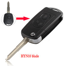 NEW CAR KEYS FOB FLIP BLADE KEY BLANK SHELL FOLDING CASE FOR SSANGYONG ACTYON SUV KYRON REXTON REMOTE TRANSMITTER
