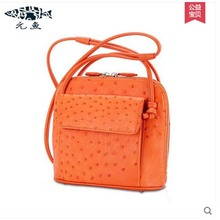 yuanyu new ostrich leather bag single shoulder bag leather inclined women bag fashion leisure contracted small women package