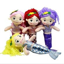 New super beautiful mermaid plush dolls for kids girls birthday gift stuffed mermaid doll 4 colors limited collection doll 30CM(China)