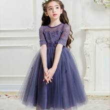 Girls Vintag Lace Half sleeve Wedding Dress Kids Princess Party dress children carnival costumes for girls clothing children