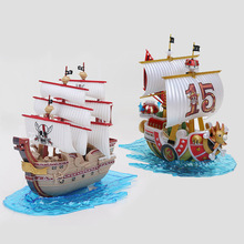 Anime One Piece Thousand Sunny Pirate Ship Model PVC Action Figure One Piece Going Merry Ship Luffy Grand Ship Red Force model(China)