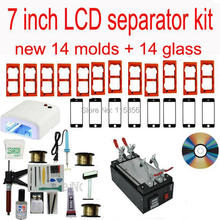 Free shipping for iPhone 6 5S 7Inch Touch Glass LCD Screen Separator Repair Kit +UV lamp+Optical Clear Adhesive+dispergator(China)
