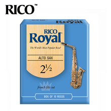 RICO Royal Alto Sax Reeds / Saxophone Alto Eb Reeds Strength 2.5#, 3# Blue Box of 10 [Free shipping]