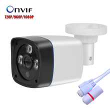 IP Camera 720P/960P/1080P 3pcs ARRAY LED 3.6MM LENS P2P ONVIF Outdoor Security CCTV Bullet Camera Surveillance IP Camera FULL HD