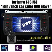 7 inch 1 Din Car DVD radio player GPS WIFI 4G RDS steering wheel control for BMW E46 M3 touch screen AM FM RDS
