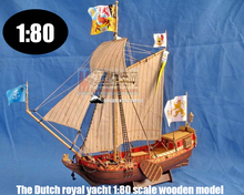 Wooden Assembly Model kits Classical The Dutch royal yacht 1/80 scale wooden model(China)