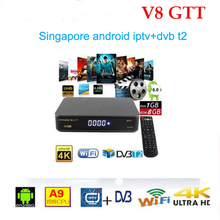 freesat v8 GTT dvb t2 android 1g+8g android6.0 Singapore Star h*b box replace v8 angel A8 Plus Android Combo TV Box 1 year