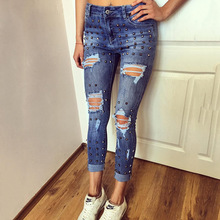 Autunm New Women Sexy Push Up Skinny Denim Pants Fashion hole ripped jeans Full Rivet Decoration Stretch Cotton Jeans