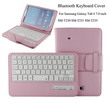 Removable Bluetooth Keyboard Case Stand Protection Cover Protector For Samsung Galaxy Tab 4 7.0 T230 T231 T235 Tablet+pen
