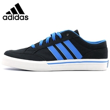 Original Adidas Men's Tennis Shoes Sneakers - GlobalSports Store store