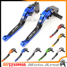 fits For YAMAHA YZF R1 2004 2005 2006 2007 2008 Motorcycle Adjustable Folding Extendable Brake Clutch Levers logo YZF R1(China)