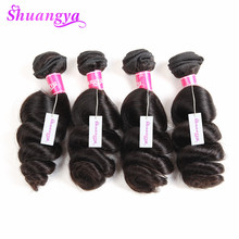 Shuangya hair Malaysian loose wave 1PC Non Remy hair extensions 10-28Inch Natural Color 100% Human hair weave bundles Ship free(China)