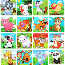 Wood Puzzle 9 Pieces Child Jigsaw Puzzle Funny Educational Toys Animals Pattern Styles intelligence toys(China)