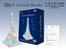 2015 Special Offer Sale DIY Led Flashing 3D Crystal Puzzle Eiffel Tower Model Juguetes Toy for Children Gift Juguetes kids toys