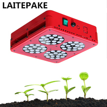 LAITEPAKE Apollo 4 300W LED Grow Light kit Full Spectrum With  Lens Pants Grow Faster Flower Bigger  High Yield  Hot style
