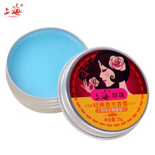 Miss cocoa flavor female perfume rose Ointment solid perfume moist soothing skin Care beauty perfumes and fragrances for women(China)