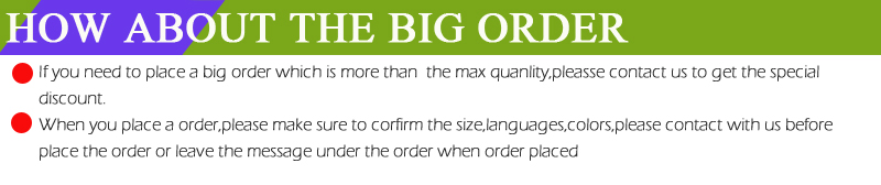 04 how about the big order