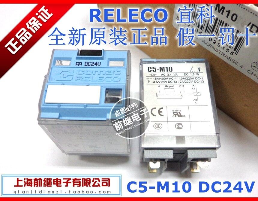C5-M10 / DC24V C5-M10 24VDC relay<br>