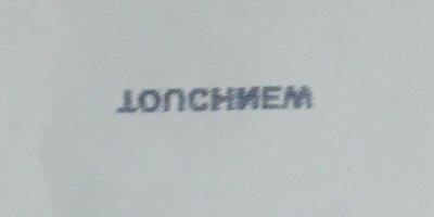 TOUCHNEW