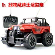 1:24 Fell to speed the prince knight remote suvs Simulation hummer four-way remote control RC car model 4 children's toys
