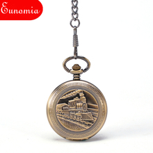 Men Bronze Train To Travel Pendant Carved Round Mechanical Pocket Watch With Key Chain Necklace Roman Number Self - Wind Watch