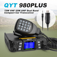 QYT 980PLUS 75W VHF 55W UHF 200 Channel Dual Band Quad Standby Colorful Screen Ham Car Mobile Transceiver+Programming Cable+ Mic