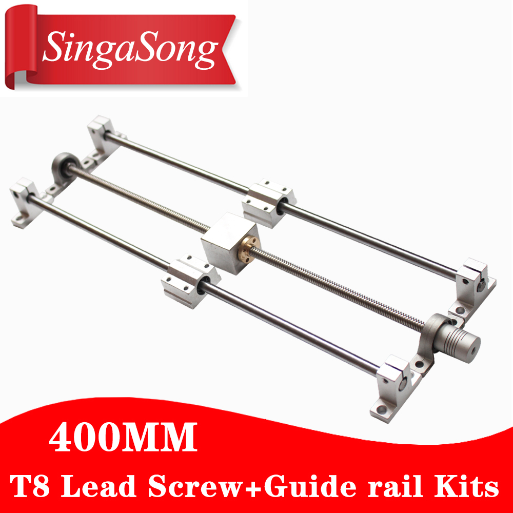 3D printer Guide rail parts -T8 Lead Screw 400mm + Optical axis 400mm+KP08 bearing bracket + screw nut housing mounting bracket<br>