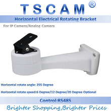 TSCAM new Outdoor CCTV Bracket PTZ Electrical Rotating RS485 Connection Pan Rotation Motor Built-in For IP Camera Accessories