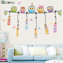New Kindergarten Classroom Decorated Cartoon Animals Wall Stickers Color Owl Sofa Wall Decoration Stickers(China)