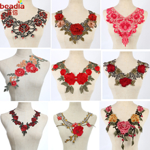 National Style Embroidery Craft Rainbow Color Receive Flower For Cloth Decoration Accessories DIY Handwork Craft Supplies(China)